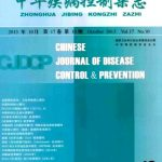 Chinese Journal of Disease Control & Prevention